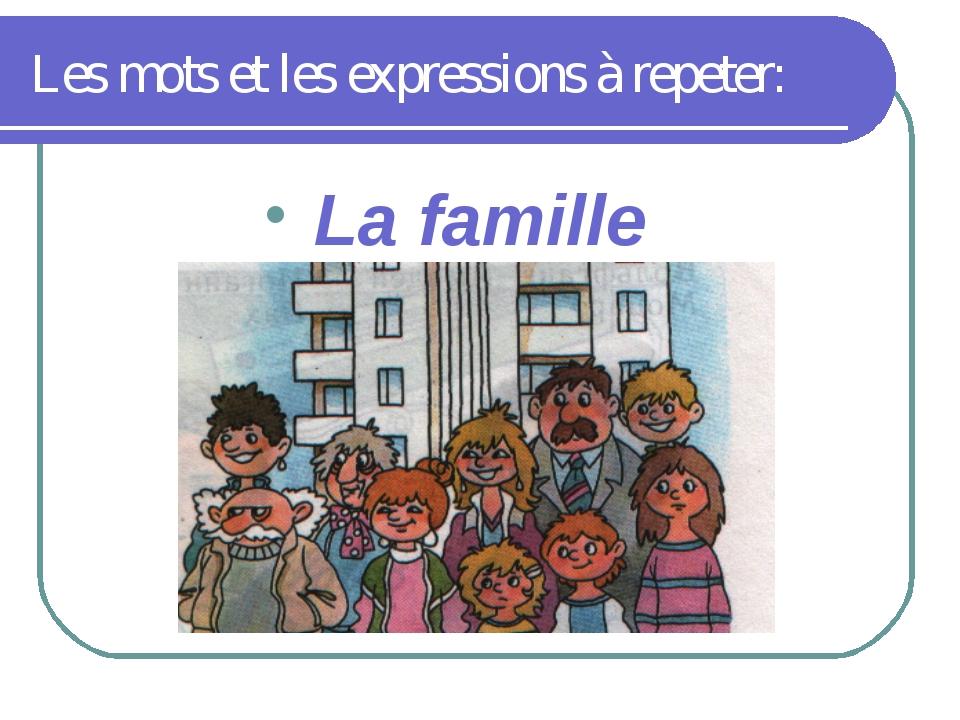 Les mots et les expressions à repeter: La famille