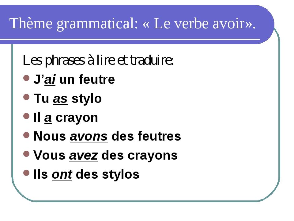 Thème grammatical: «Le verbe avoir». Les phrases à lire et traduire: J'ai un...