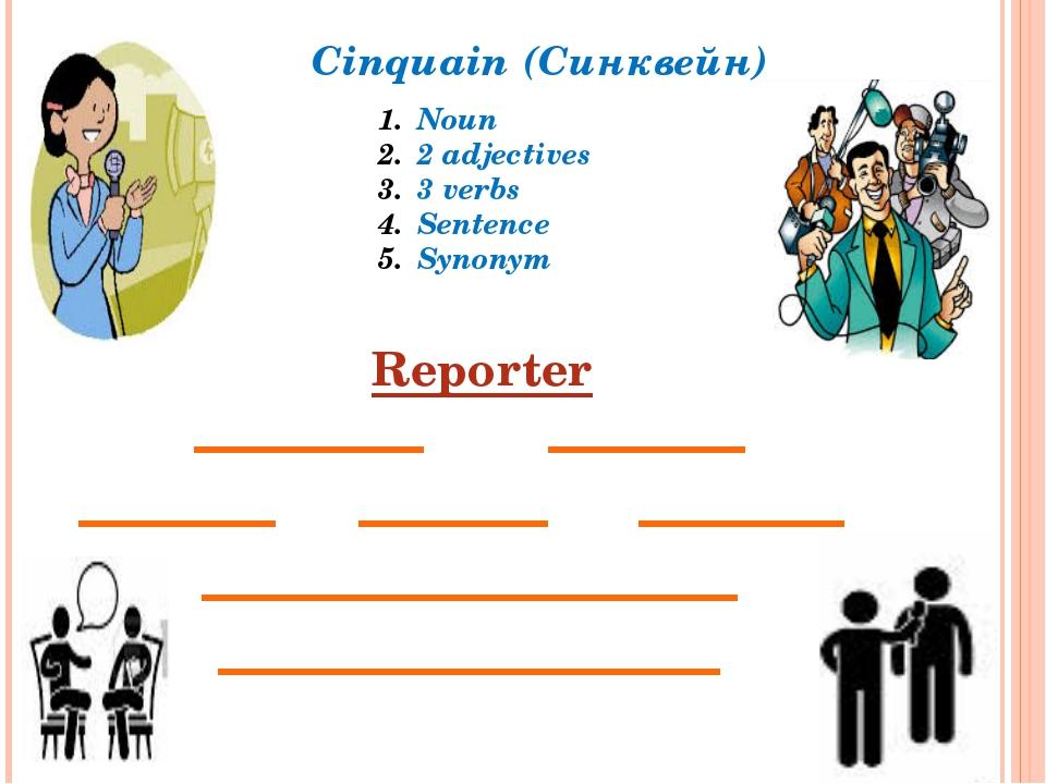 Reporter Сinquain (Синквейн) Noun 2 adjectives 3 verbs Sentence Synonym