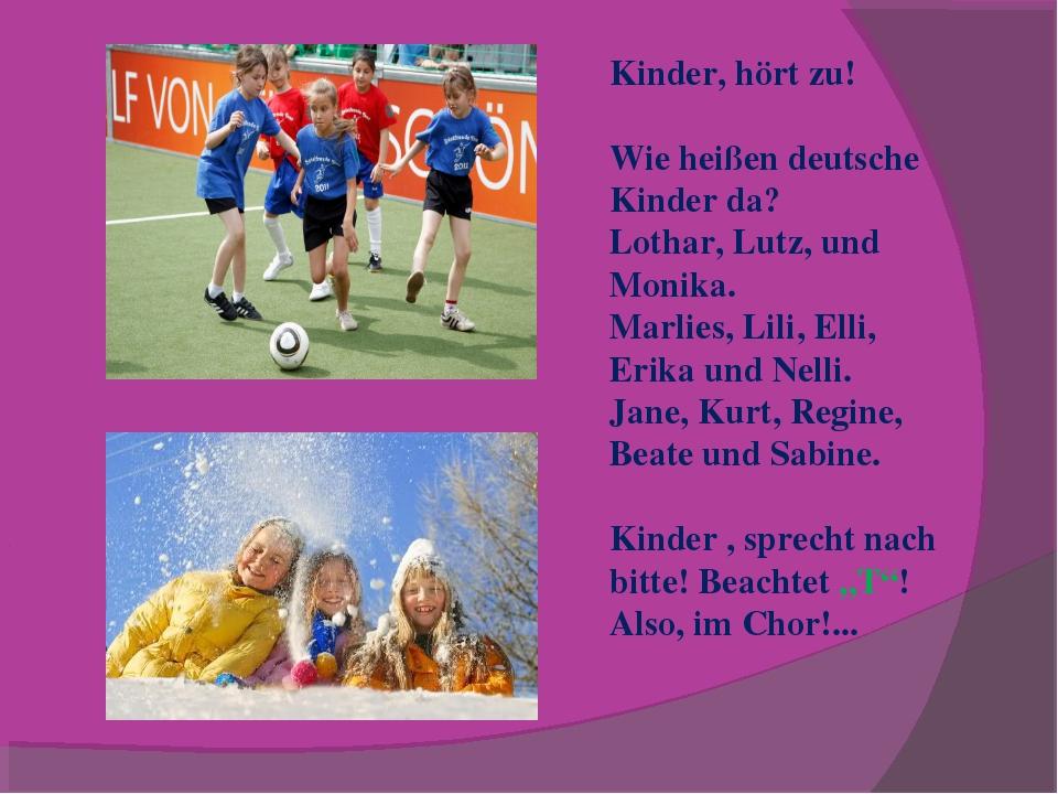 Kinder, hört zu! Wie heißen deutsche Kinder da? Lothar, Lutz, und Monika. Mar...