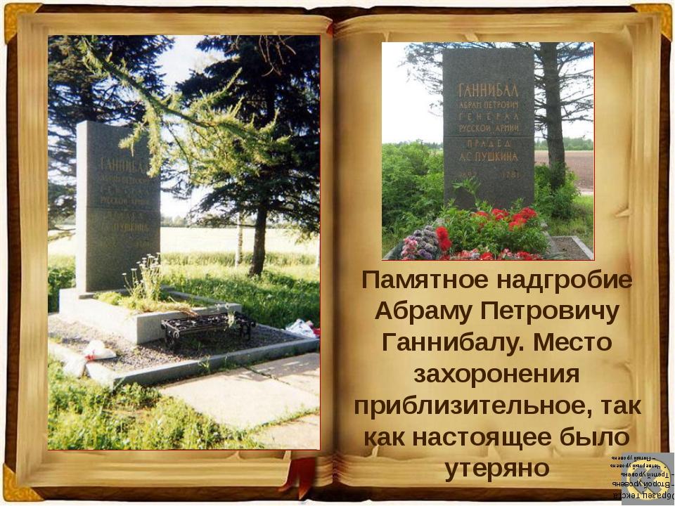 Э.В.Демин – краевед, ученый, автор книги «Золотая россыпь Селенгинска»