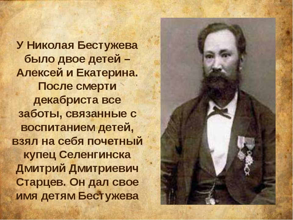 Информационные источники: 1слайд (Пролог) - http://borisova.3dn.ru/_ld/3/301...