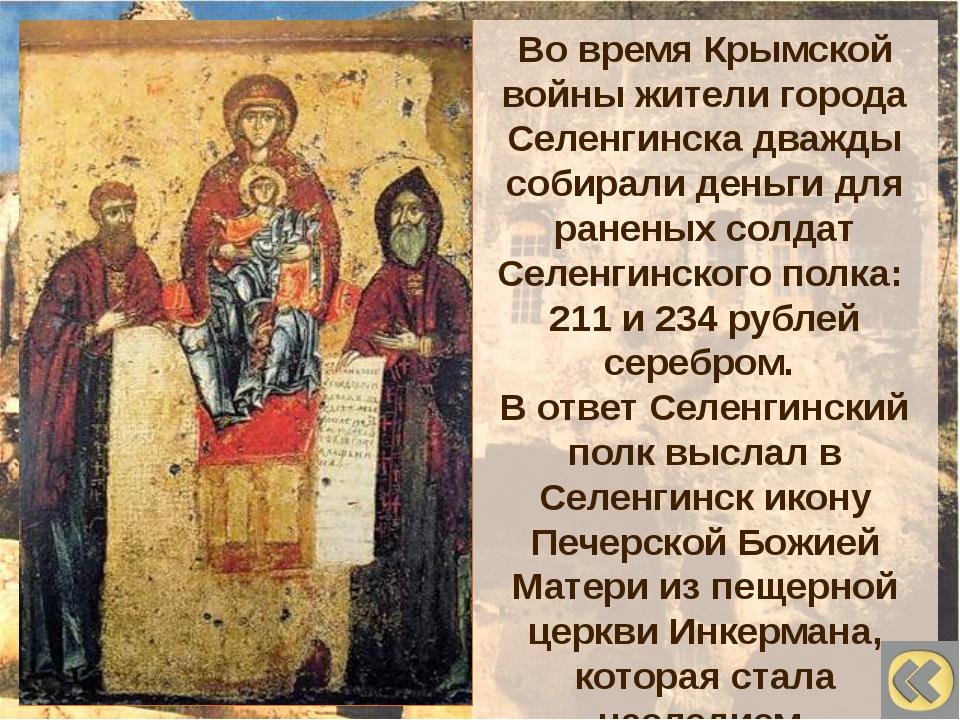 Вильнюс. Пятницкая церковь. Здесь Абрам Петрович Ганнибал принял православие...