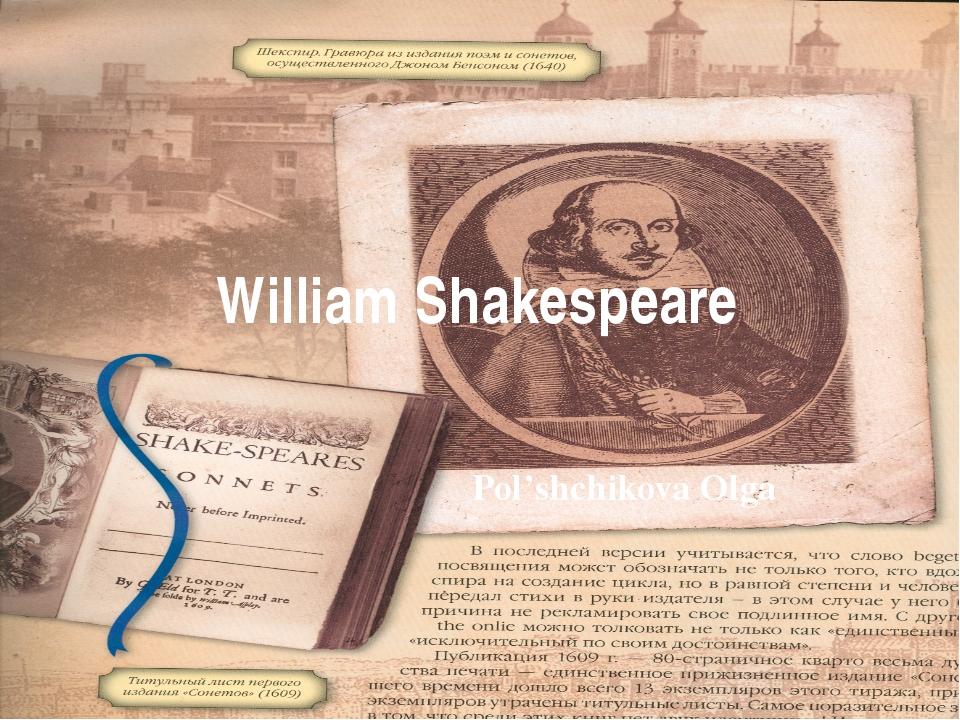 William Shakespeare Pol'shchikova Olga