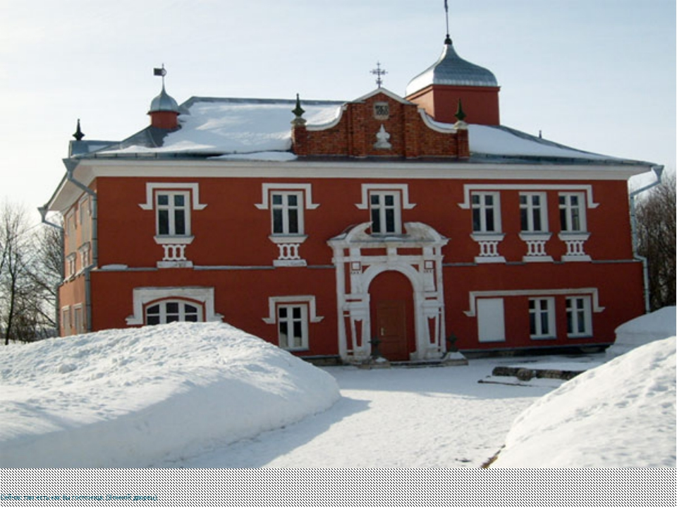 Сейчас там есть как бы гостиница. (Зимний дворец).