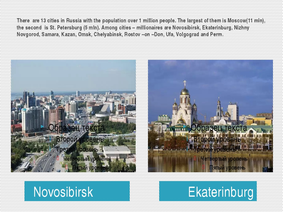 There are 13 cities in Russia with the population over 1 million people. The...