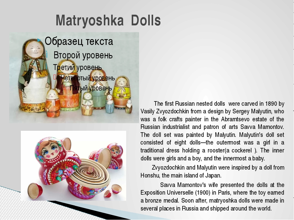 The first Russian nested dolls were carved in 1890 by Vasily Zvyozdochkin fr...