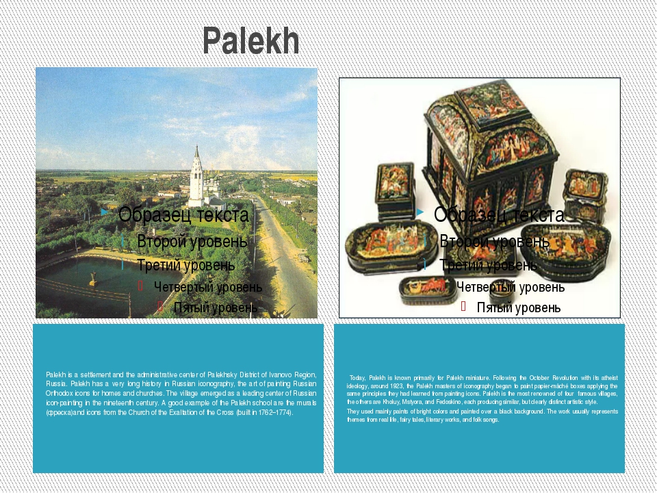 Palekh Palekh is a settlement and the administrative center of Palekhsky Dis...