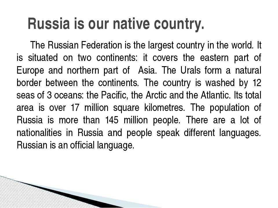 The Russian Federation is the largest country in the world. It is situated o...