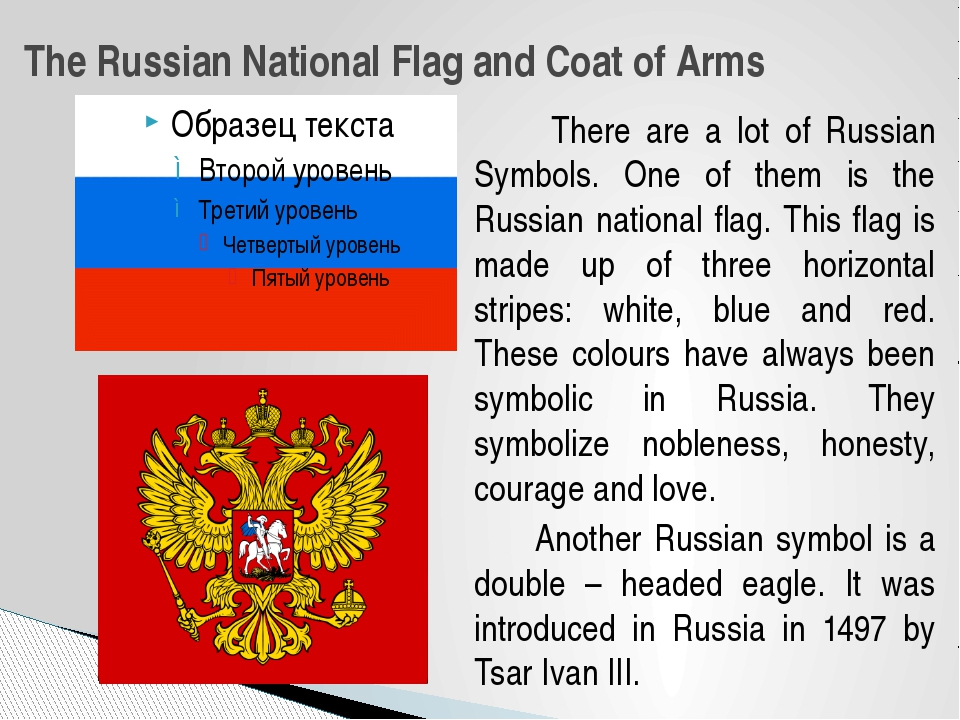 There are a lot of Russian Symbols. One of them is the Russian national flag...