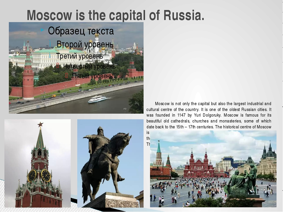 Moscow is not only the capital but also the largest industrial and cultural...