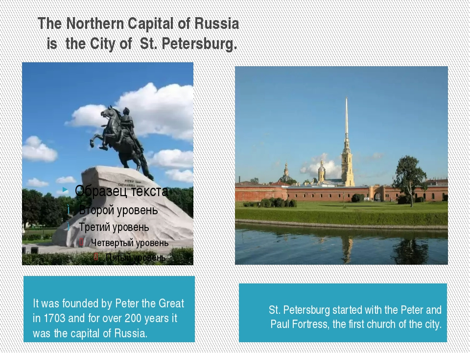 The Northern Capital of Russia is the City of St. Petersburg. It was founded...