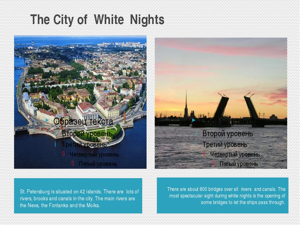 The City of White Nights St. Petersburg is situated on 42 islands. There are...