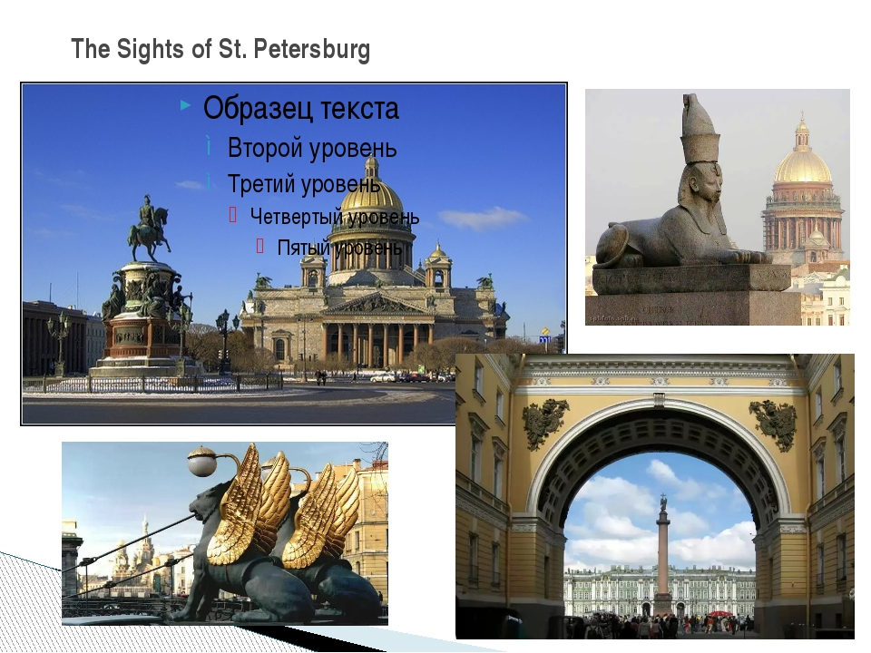 The Sights of St. Petersburg