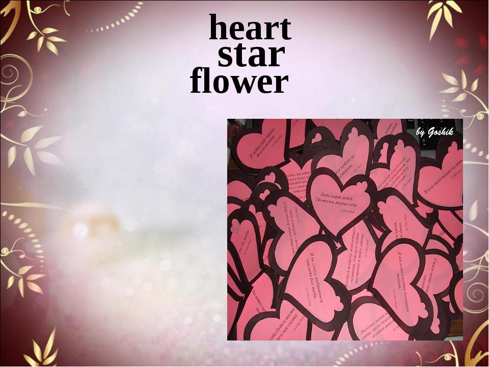 star heart  flower