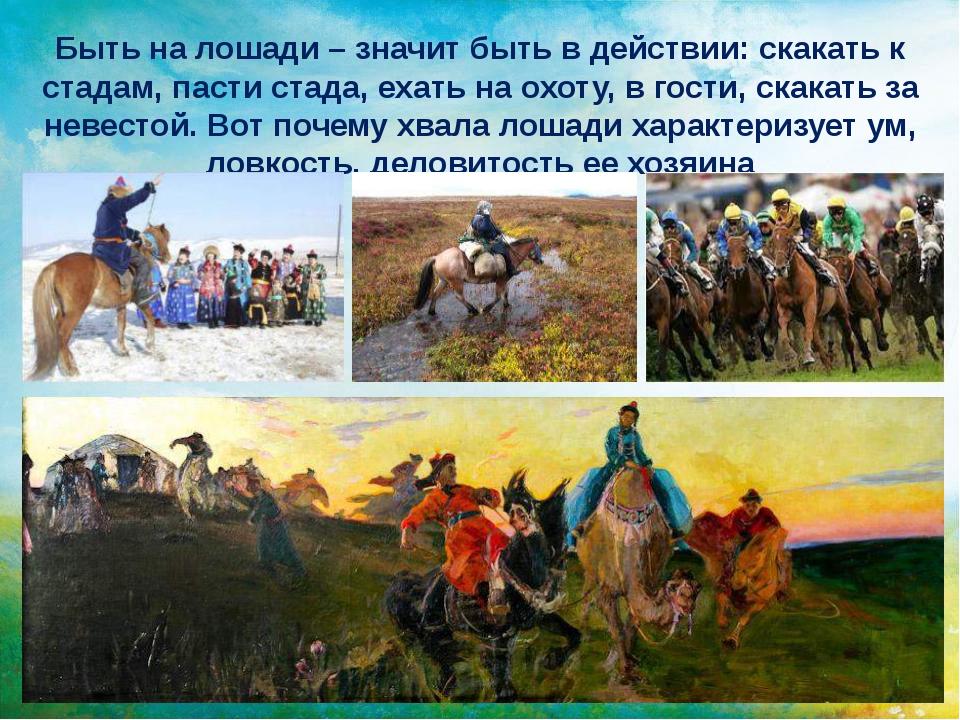Информационные источники http://tradkulzab.narod.ru/Bur57.jpg - геометрическ...