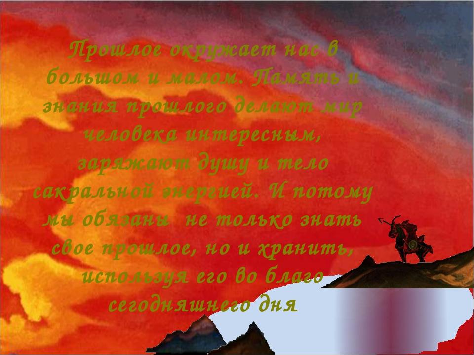 Информационные источники http://media.vorotila.ru/ru/items/t1@0c6630ce-8f46-...