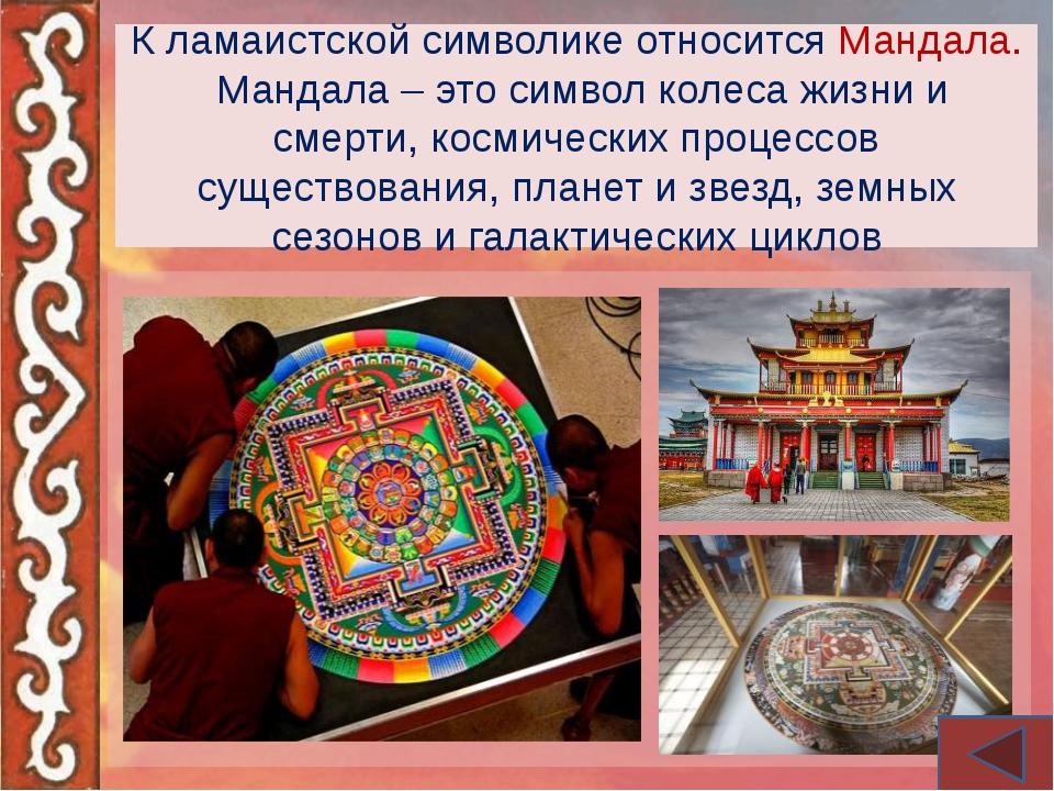 Ёхор - танец, объединяющий сердца Культурное наследие бурят включает в себя и...