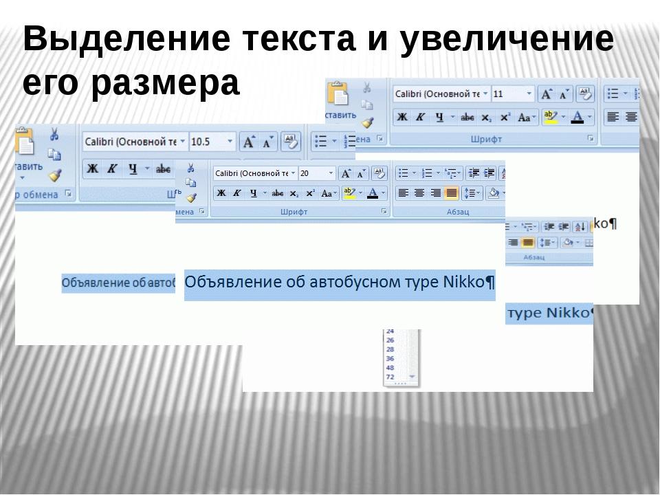 Использование элемента Диаграммы требуют подключения Microsoft Excel Необход...