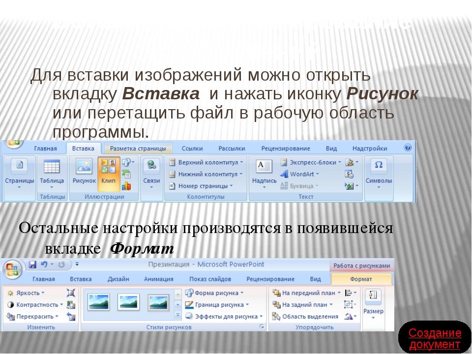 После присвоения тексту значения гиперссылки появится диалоговое окно, в кото...