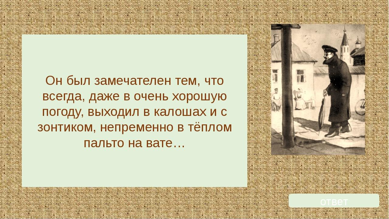 Каким стихотворным размером написано стихотворение А.С. Пушкина «Бесы»? ответ