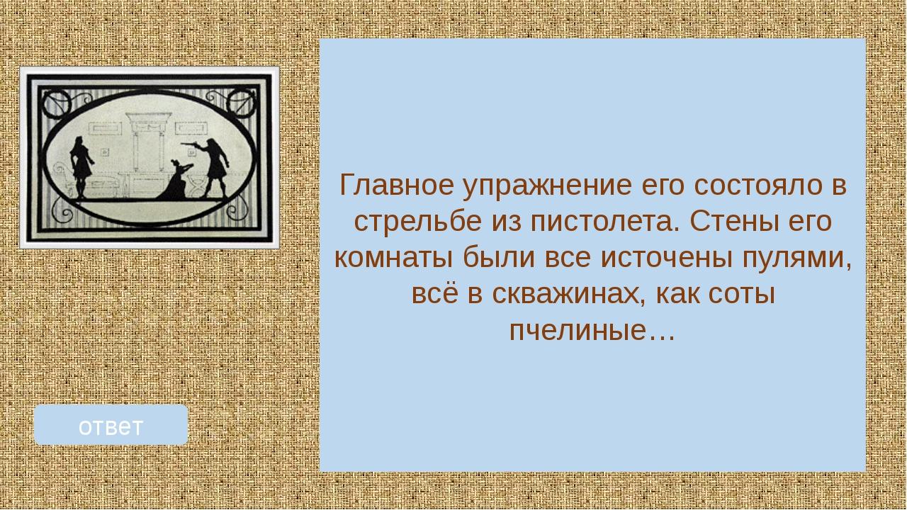 Святочный рассказ Ф.М. Достоевского ответ