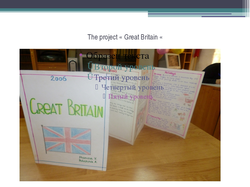 The project « Great Britain «