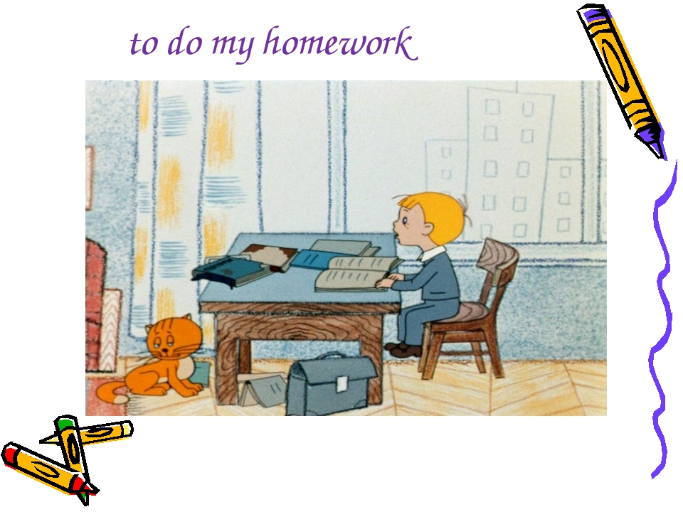 to do my homework
