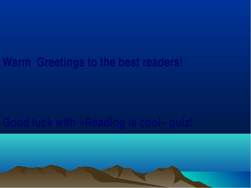 Warm Greetings to the best readers! Good luck with «Reading is cool» quiz!