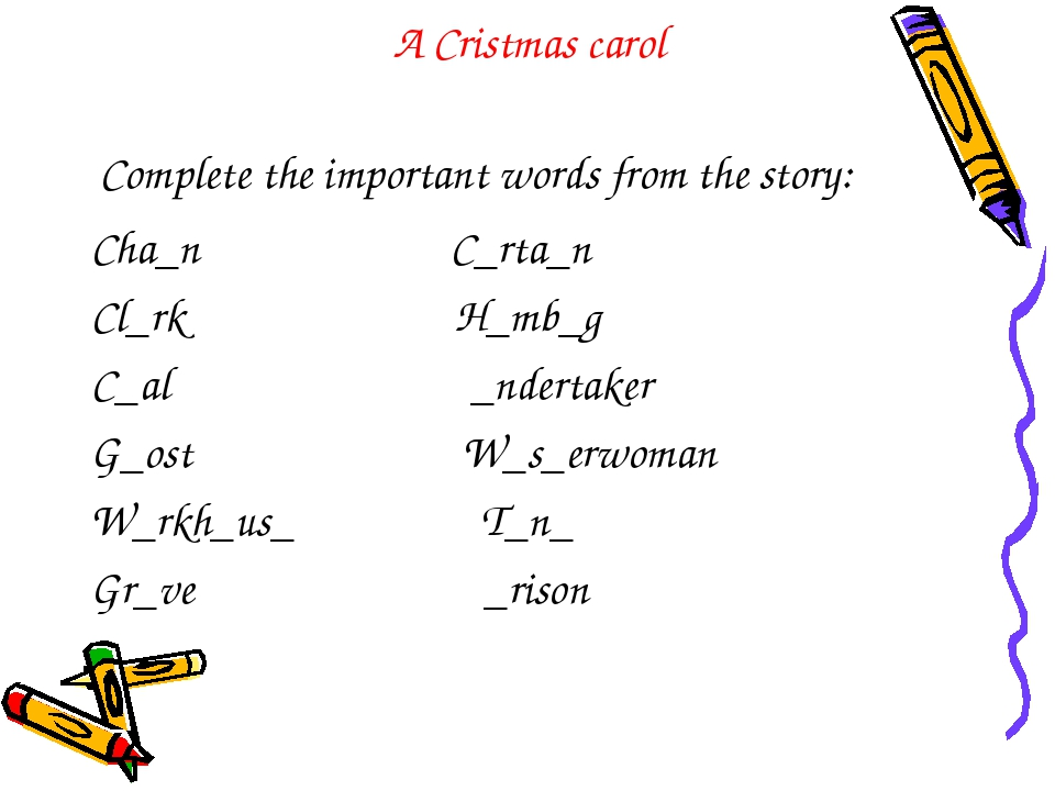 Complete the important words from the story: Cha_n C_rta_n Cl_rk H_mb_g C_al...