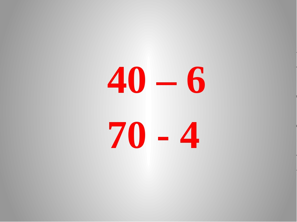 40 – 6 70 - 4