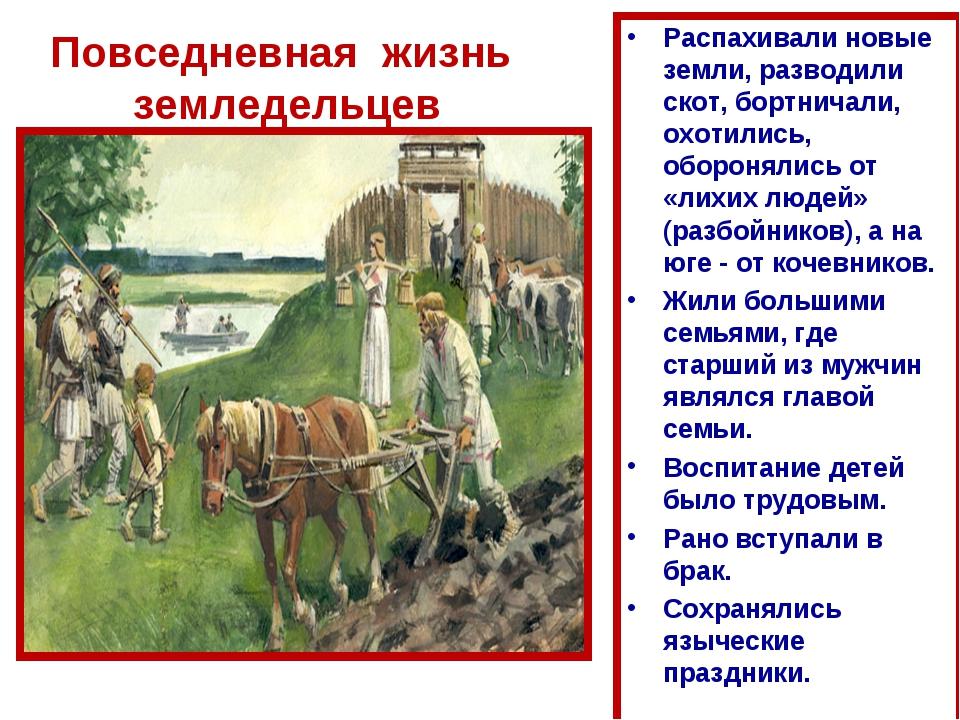 Быт и нравы древней руси доклад кратко 4700