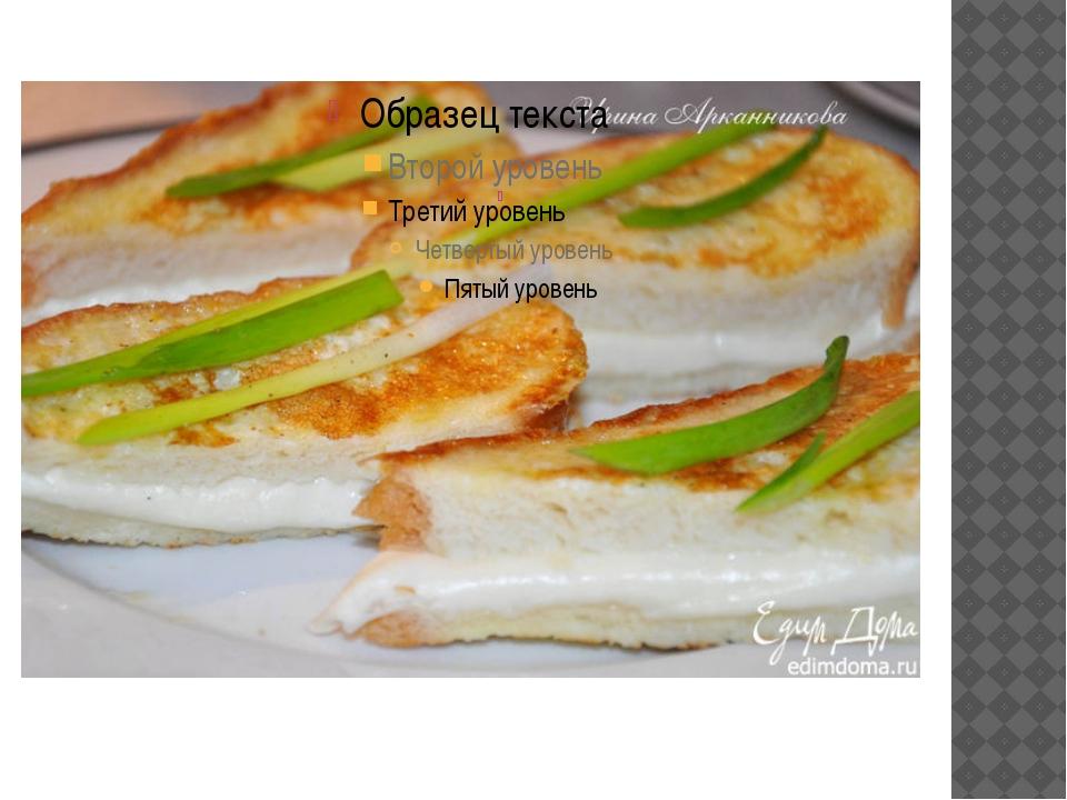 Открытые бутерброды. Дети могут определить по фотографии вид бутерброда или...