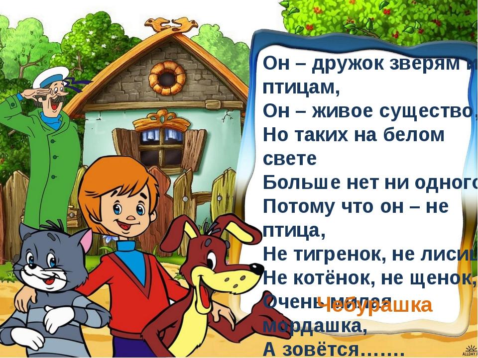 Город Слогоград