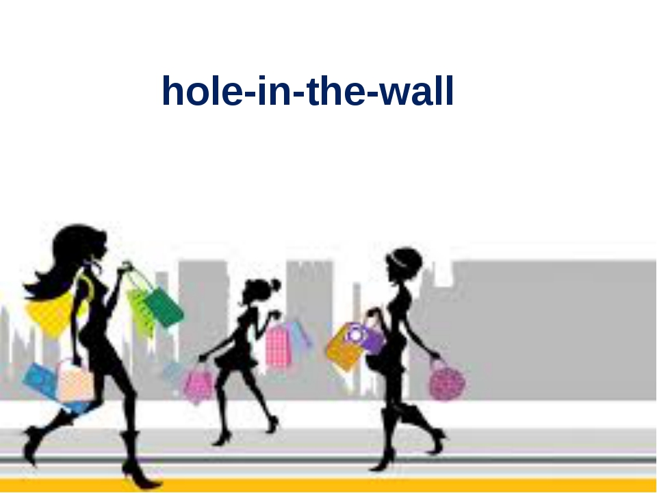 hole-in-the-wall