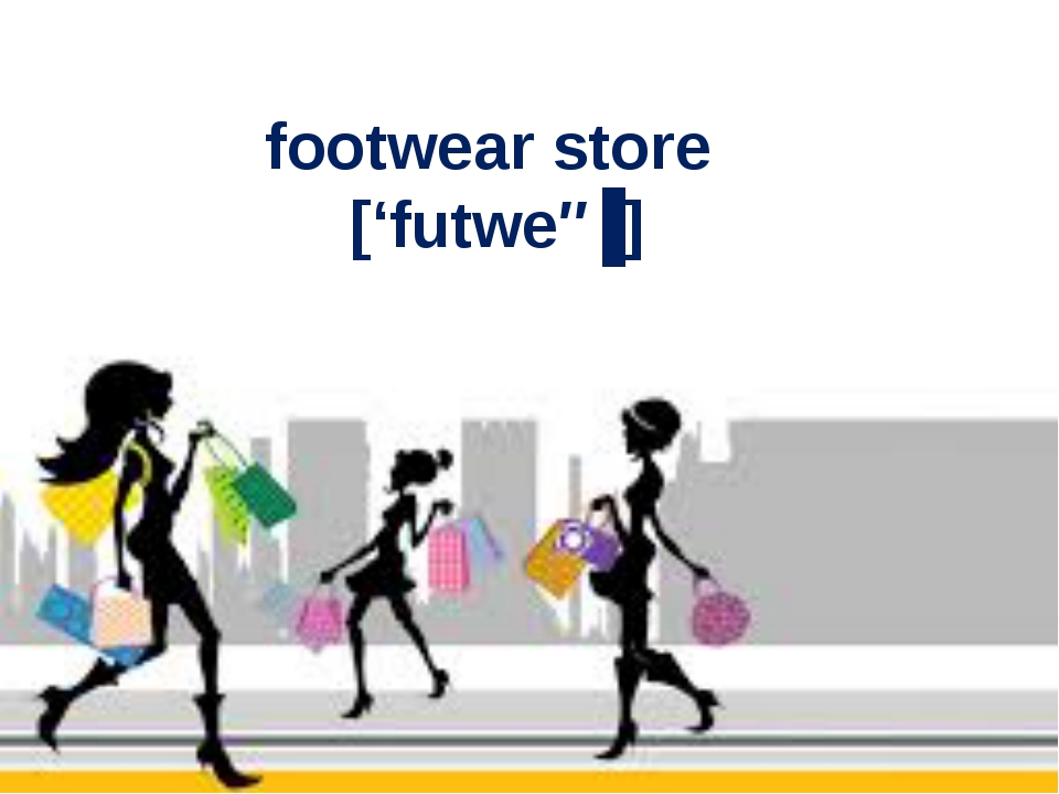 footwear store ['futweəʳ]