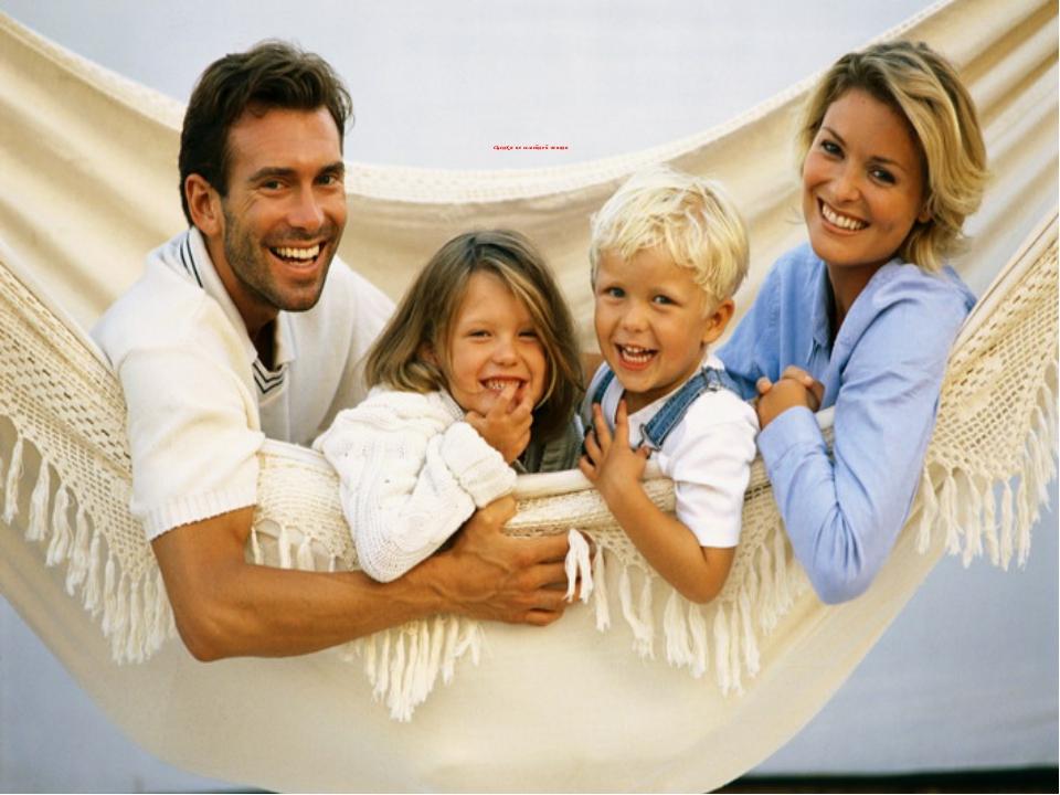 Сценка из семейной жизни