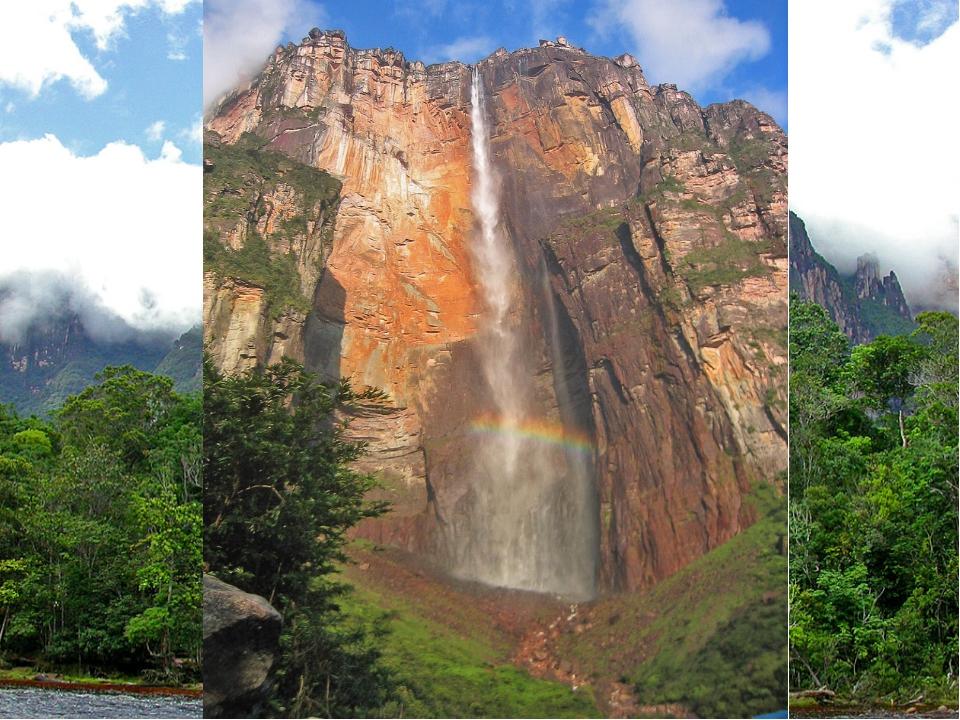 Самый высокий водопад в мире – Анхель ( водопад Ангелов ), общая высота 979 м...