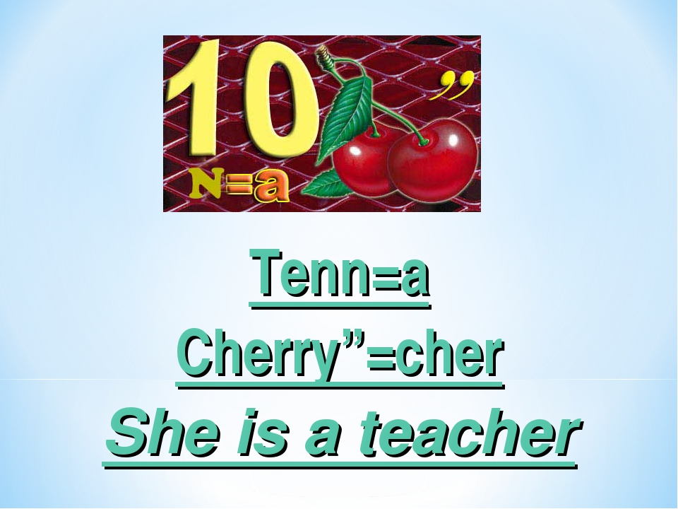 "Ten			n=a Cherry""=cher She is a teacher"