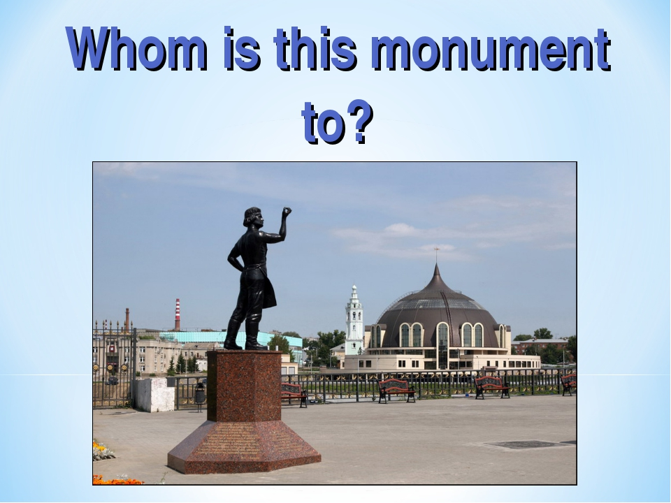 Whom is this monument to?