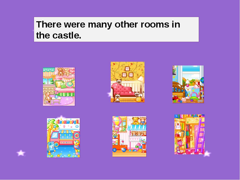 There were many other rooms in the castle.