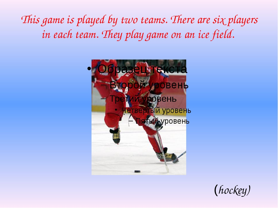 This game is played by two teams. There are six players in each team. They pl...