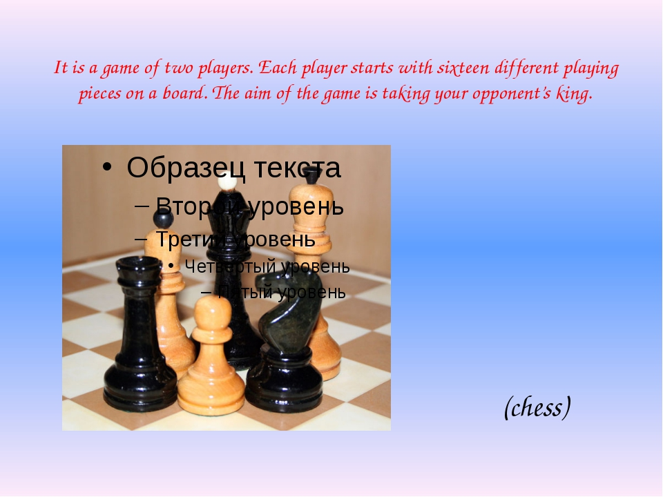 It is a game of two players. Each player starts with sixteen different playin...