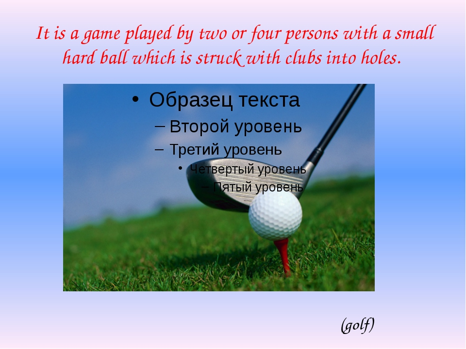 It is a game played by two or four persons with a small hard ball which is st...