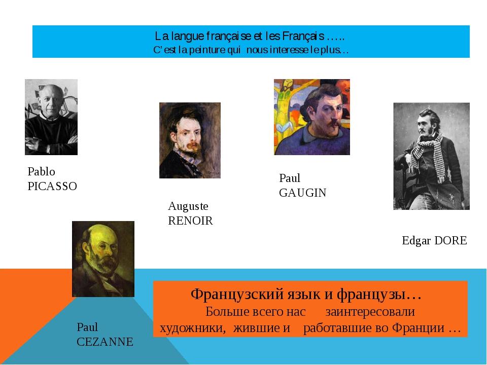 Pablo PICASSO Auguste RENOIR Paul GAUGIN Paul CEZANNE Edgar DORE La langue f...