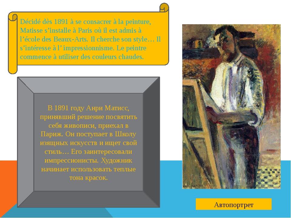 Décidé dès 1891 à se consacrer à la peinture, Matisse s'installe à Paris où i...