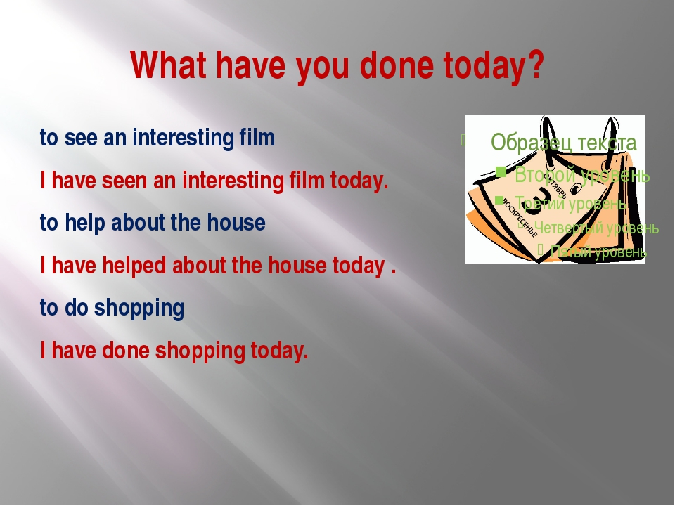 What have you done today? to see an interesting film I have seen an interesti...