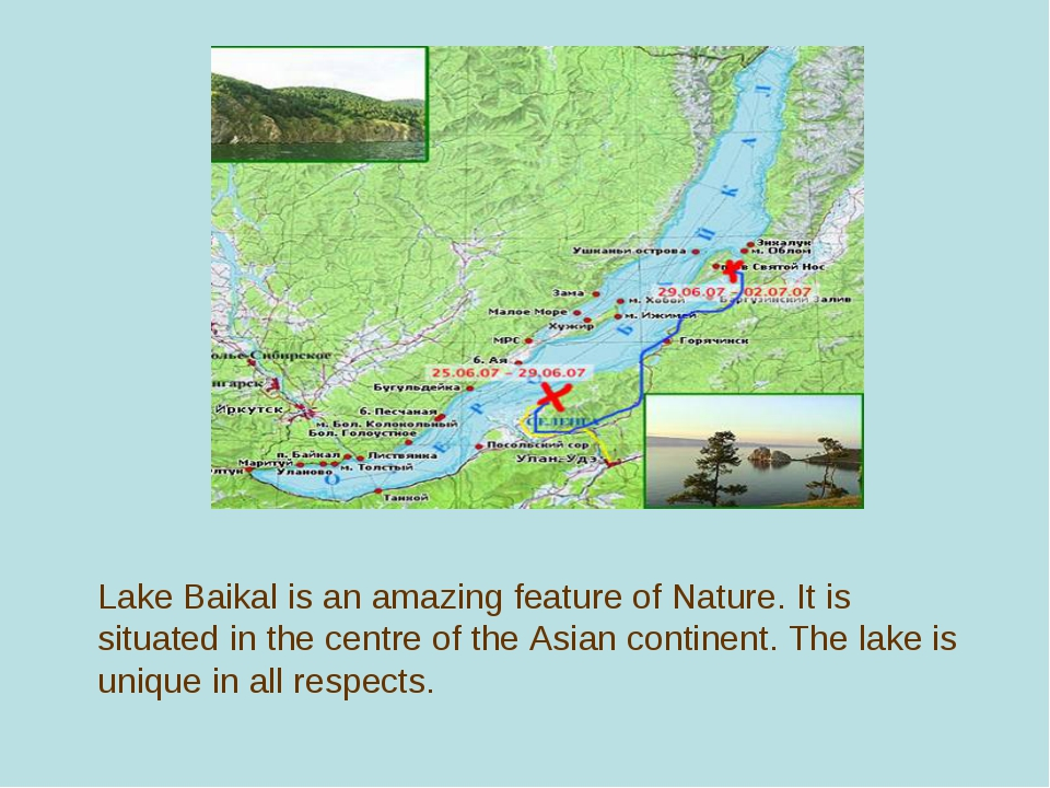 Lake Baikal is an amazing feature of Nature. It is situated in the centre of...