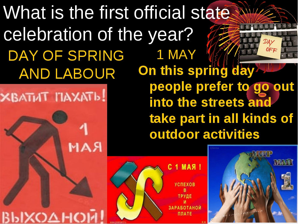 What is the first official state celebration of the year? DAY OF SPRING AND L...