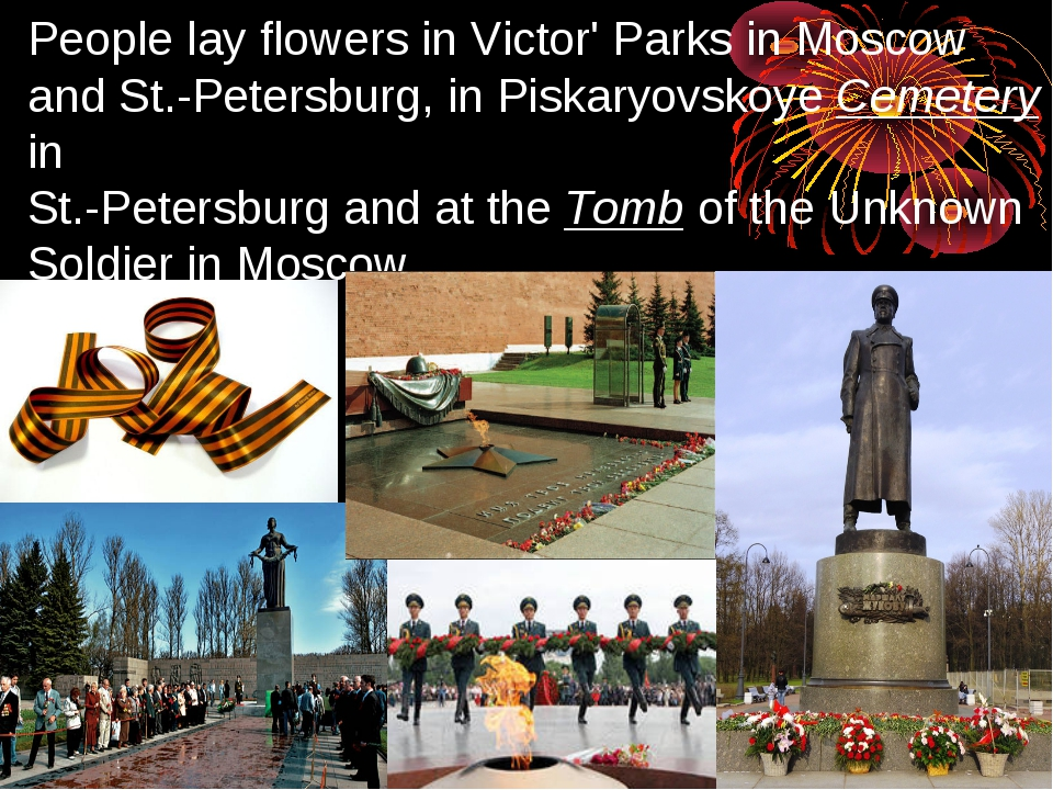 People lay flowers in Victor' Parks in Moscow and St.-Petersburg, in Piskaryo...